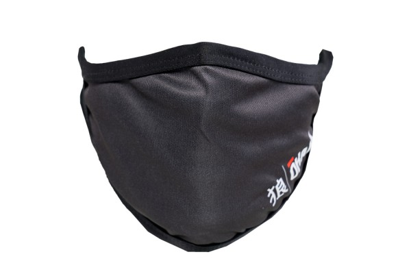 okami Face Mask Casual black small