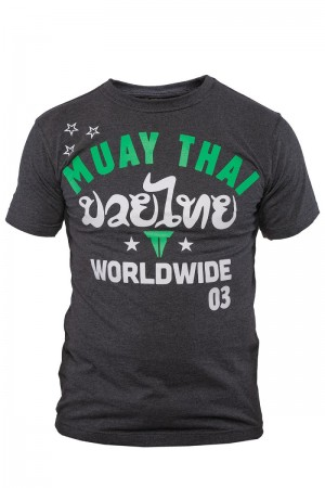 Throwdown® T-Shirt Stripes Charcoal