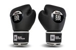 Okami Boxing Gloves Contender